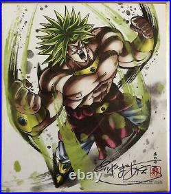 Akira Toriyama Signed Dragon Ball Shikishi Board (Super Saiyan Broly)