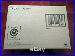 Authentic SH Figuarts Dragon Ball Z LEGENDARY SUPER SAIYAN BROLY Bandai