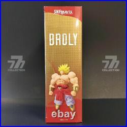 Bandai S. H. Figuarts Dragonball Z Super Saiyan Broly 2014 Limited Very Rare