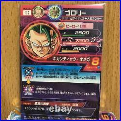 Broly HJ8-SEC Dragon Ball Heroes SDBH Bandai Card Super Saiyan