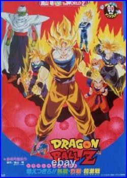 DRAGON BALL Z BROLY LEGENDARY SUPER SAIYAN Japanese B2 movie poster 1993 ANIME