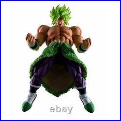 DRAGON BALL Z Broly Super Saiyan Full Power S. H. Figuarts Action Figure Bandai