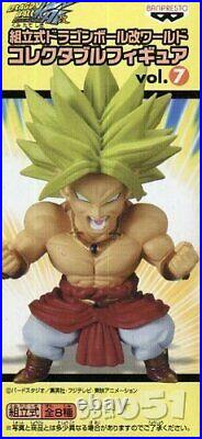 Dragon Ball Figure Kai World Collectable vol. 7 DB 051 Broly Super Saiyan Ver F/S