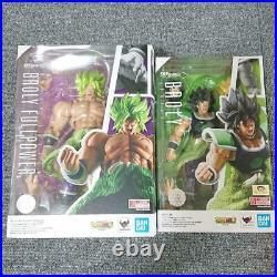 Dragon Ball Super Saiyan S. H. Figuarts Broly 2 Body Figure Set of 2 Japan F/S