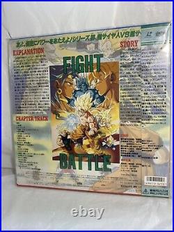 Dragon Ball Z vol. 8 Broly The Legendary Super Saiyan (1993) LSTD01088 Rare