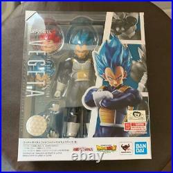 Dragon ball Z SSGSS Super Saiyan God Vegeta Action Figure S. H. Figuarts Broly JP