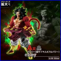 F/S Ichiban Kuji DragonBall SUPER DRAGONBALL HEROES SAGA Broly Super Saiyan4 A