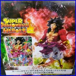 Ichiban Kuji DragonBall SUPER DRAGONBALL HEROES SAGA Broly Super Saiyan4 A