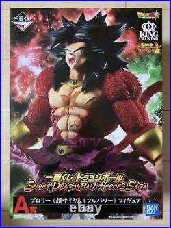 Ichiban Kuji Dragon Ball Heroes SAGA Broly Super Saiyan4 A Prize Japan New