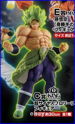 Ichiban Kuji Dragon Ball Prize C Super Saiyan Broly Full Power Figurine Bandai