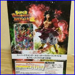 Ichiban Kuji SUPER DRAGONBALL HEROES SAGA Broly Super Saiyan4 Figure A Prize F/S