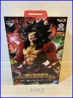 Ichiban Kuji Super Dragonball Heroes Saga BROLY SUPER SAIYAN 4 Prize A Import