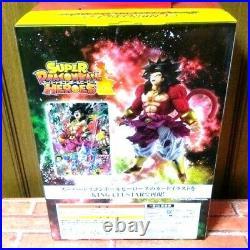 NEW Ichiban Kuji Dragon Ball Heroes SAGA Broly Super Saiyan 4 A Prize Japan kuji