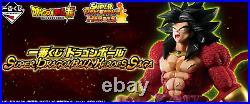 PRE BANDAI Super Dragonball Heroes SAGA Broly Super Saiyan 11.8in. Figure