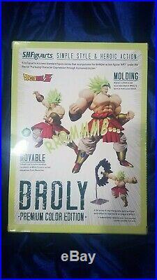 SDCC Exclusive! 2016 Dragon Ball Z BROLY S. H. Figuarts DBZ Goku Super Saiyan